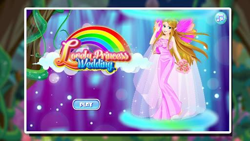 可爱新娘装扮