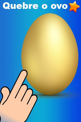 打破雞蛋TAMAGO免費