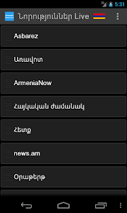 Armenia News Live screenshot 0