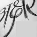 Devanagari Font Installer icon