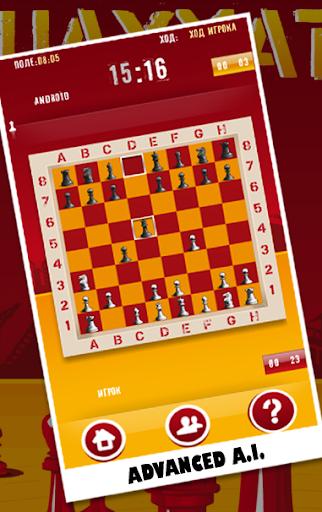 技能象棋 棋類遊戲 App-癮科技App