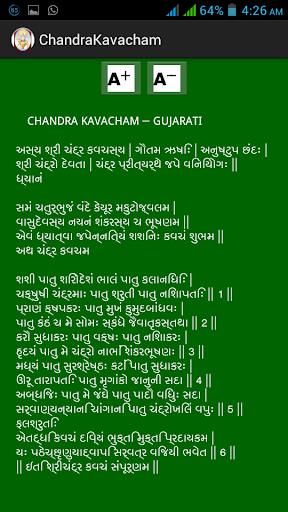 Chandra Kavacham