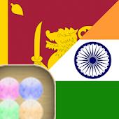 Hindi Tamil Tutor