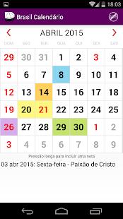 Brasil Calendário 2015 NoAds- screenshot thumbnail