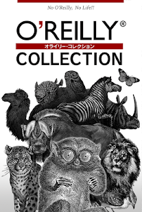 O'REILLY COLLECTION- screenshot thumbnail