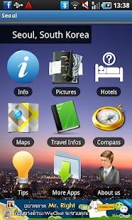 Seoul Travel Guide- screenshot thumbnail