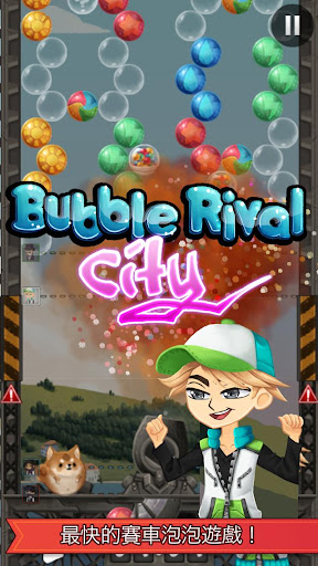 Bubble Rival: City Shooter