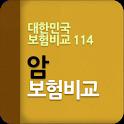 암보험 114 icon