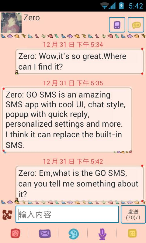 Z dinosaur Theme GO SMS - screenshot