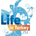 Download Life in Turkey APK