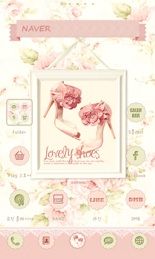 lovely shoes dodol launcher