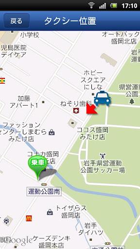 玩免費旅遊APP|下載つばめタクシー タクシー配車 app不用錢|硬是要APP