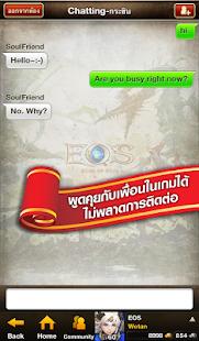 EOS Online - screenshot thumbnail