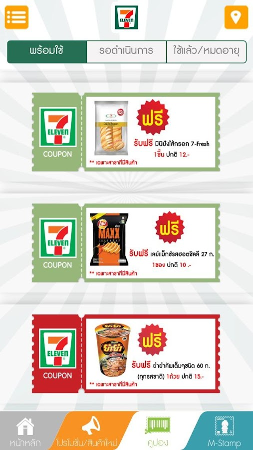 Cp all public company limited 7 eleven - 7 Eleven Th Android Apps On Google Play