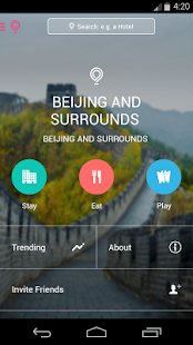 Beijing City Guide - Gogobot- screenshot thumbnail
