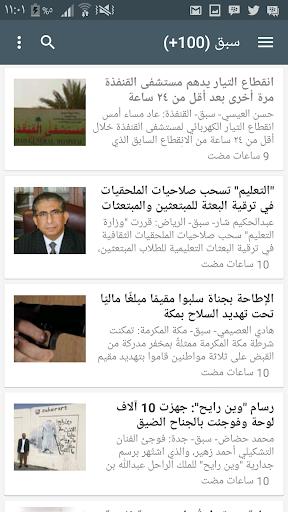 اخبار24 7
