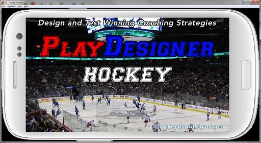 PlayDesigner Hockey