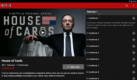 Netflix - screenshot thumbnail
