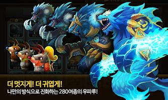 Screenshot of 우파루사가 for Kakao
