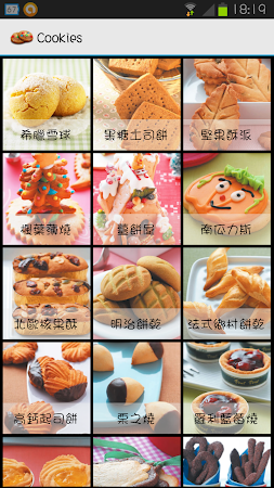 餅乾食譜 1.0 screenshot 1166919