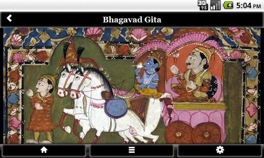 Bhagavad Gita FREE - náhled