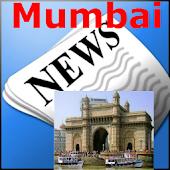 Mumbai News : Mumbai Newspaper
