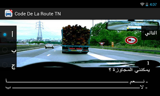 app code de la route tunisie apk for windows phone android games and apps. Black Bedroom Furniture Sets. Home Design Ideas