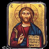 Preghiere Cristiane