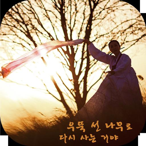 [앱북] 김리영 영상시집 (사진 김지현) 書籍 LOGO-玩APPs