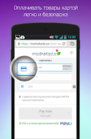 Screenshot of modnaKasta