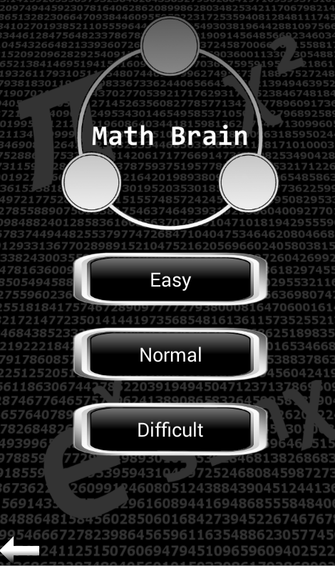 Math Brain Free- screenshot