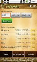 Screenshot of AVDAR
