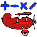 1+1 Math for Kids icon