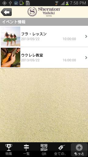 【免費商業App】Aloha Guide 日本語版-APP點子