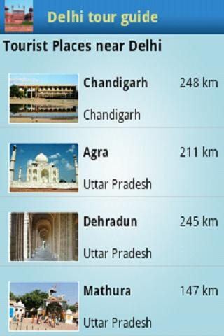 Delhi tour guide- screenshot