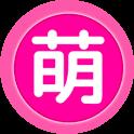 萌えACG ~ マンガH【エロ】 icon