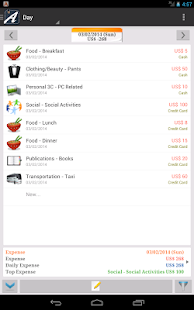 AndroMoney Pro - screenshot thumbnail