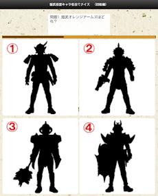 鎧武(ガイム)仮面キャラ名当てクイズのおすすめ画像2