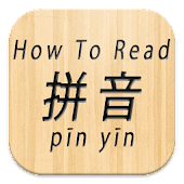 How To Read PinYin