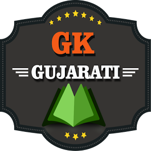 GK GUJARATI for PC and MAC