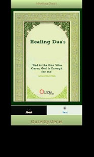 Healing Duas - screenshot thumbnail