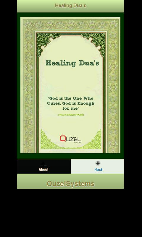 Healing Duas - screenshot