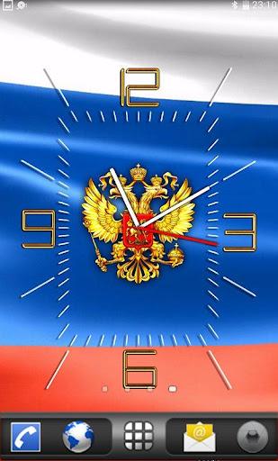 Россия часы с флагом