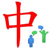 即時語音翻譯  (廣東話->普通話)