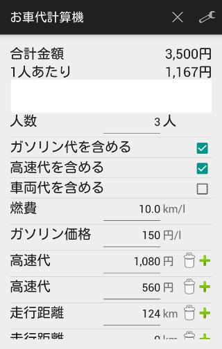 好用Android APP 推薦(系統+ 小工具篇) [2013/9/24 陸續補充] @ ...