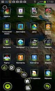Next Launcher Theme Piano 3D - screenshot thumbnail