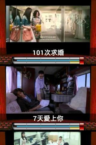 嚴選電影【風】