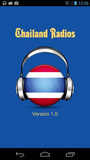 วิทยุประเทศไทย
