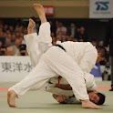 Judo Wallpaper , 壁紙 柔道 logo