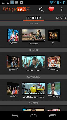 Telugu Movies Portal